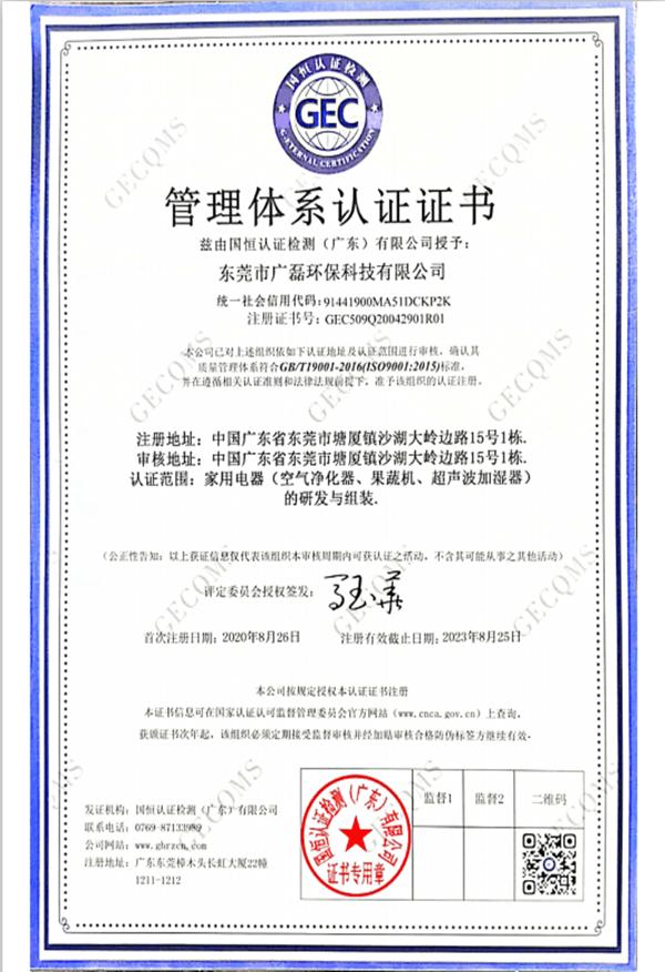 c70f96f4